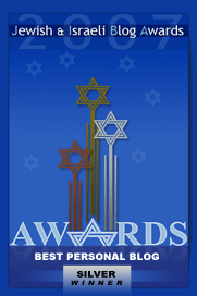 The Jerusalem Post's Jewish &amp; Israeli Blog Awards - Silver Winner