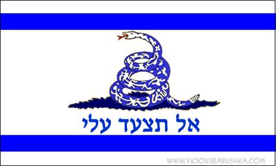 gadsden jewish singles Jewish voice the glazov gang  the yellow gadsden flag featuring a coiled snake and the phrase,  army veteran single mom sacrifices life for kids.