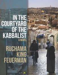IN THE COURTYARD OF THE KABBALIST by Ruchama King Feuerman NYRBLit (e-book only), 203 pages