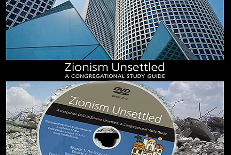 The Simon Wiesenthal Center calls it the theological twin to the UN's 'Zionism is Racism' resolution. Read more at: http://www.jewishpress.com/news/churchs-new-study-guide-is-textbook-example-of-israel-hatred