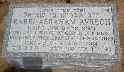 AVRECH RABBI ABRAHAM SET_06172014