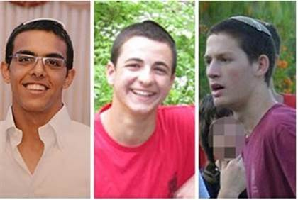 Murdered (L to R): Eyal Yifrah, Gilad Sha'ar, Naftali Frenkel.  Courtesy of the families.
