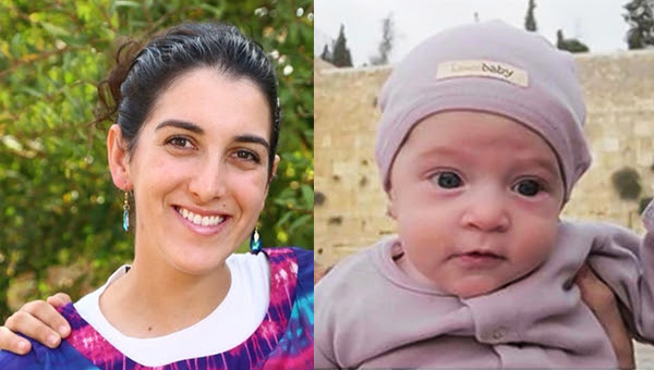 "Victims of what official Palestinian Authority media organs call ""heroic operations"": Left, Dalia Lemkus, 26, run over and then stabbed to death by a terrorist on Nov. 10. Right: Three-month-old Chaya Zissel Braun, murdered on Oct. 23 when a terrorist rammed a car into her stroller. Several other victims were killed or injured in these attacks."