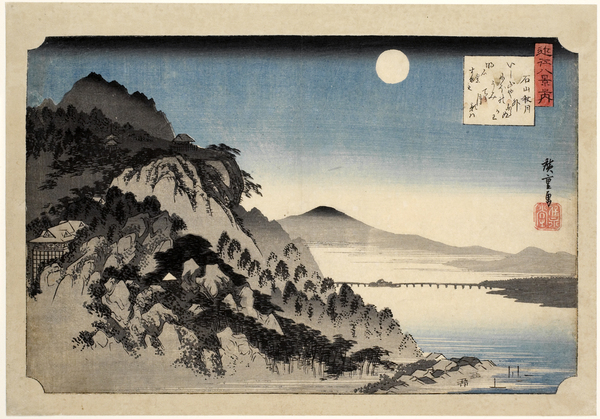 "Utagawa Hiroshige (1797-1858) ""Autumn Moon at Ishiyama"" From the series The Eight Views of Ōmi Japan, Edo period (1615-1868), c. 1834 Woodblock print; ink and color on paper Gift of James A. Michener, 1991  Honolulu Museum of Art"