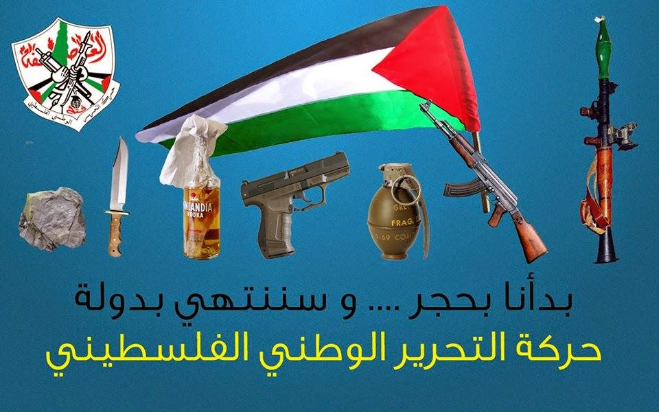 This image was on the PAs website. It says: We began with stones and we will end up with a state Palestinian National Liberation Movement