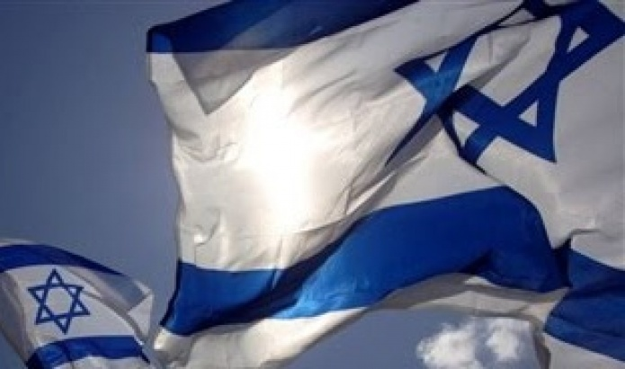 400_300_israel_flag_double_