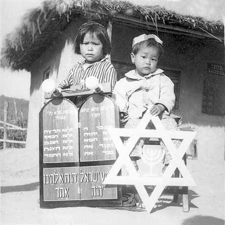 "Jewish children from Kaifeng, China, 1920s. Pearl S. Buck wrote an interesting novel, ""Peony,"" about the ancient Jewish community of China,"