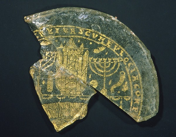 Bowl fragment with Menorah, Shofar, and Torah Ark, 350 AD.