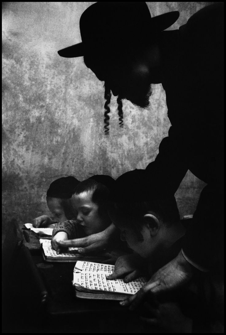 Cornell Capa, Hebrew Lesson in Brooklyn, NY, 1955