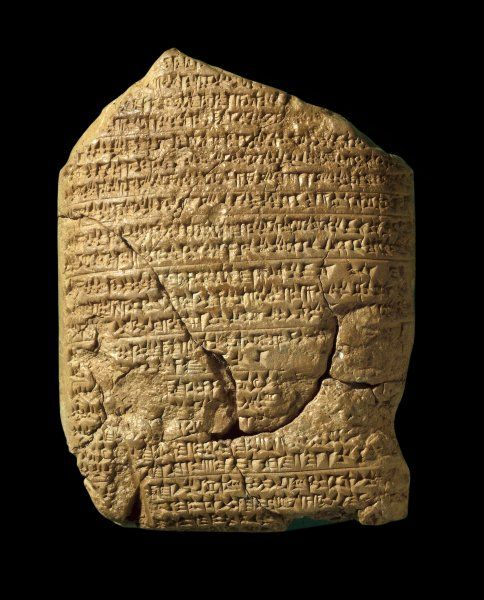This tablet is especially important because it records Nebuchadnezzar's first capture of Jerusalem in 597 BC and the deportation to Babylon of the king of Judah.️