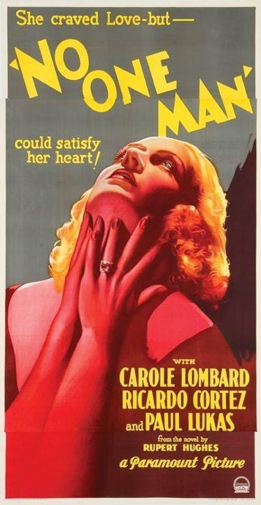 Wonderful poster for an early Carole Lombard film.
