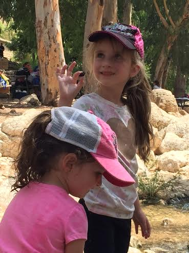 Lielle Meital and Maayan Ariel enjoying the cool waters of Nahal Prat, where the Prophet Jeremiah dwelled.