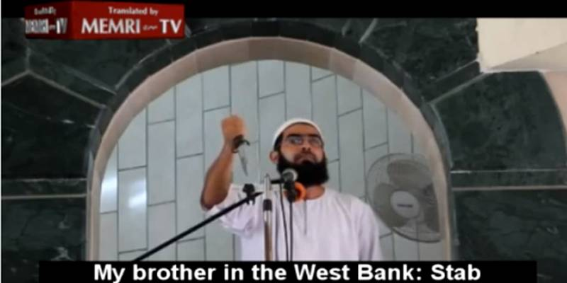 An IslamoNazi imam in Gaza exhorts Muslims to stab Jews to death.