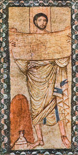 'Ezra Reads the Law,' from the Dura-Europos Synagogue, Damascus, Syria, third century.