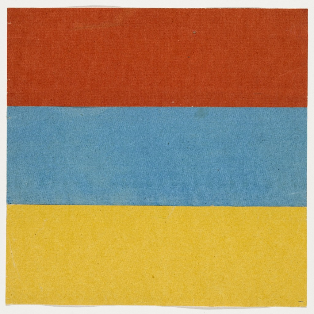 "Ellsworth Kelly ""Red, Blue, Yellow"" Ink on paper and gouache on paper, 7 1/2 x 8"", 1951"