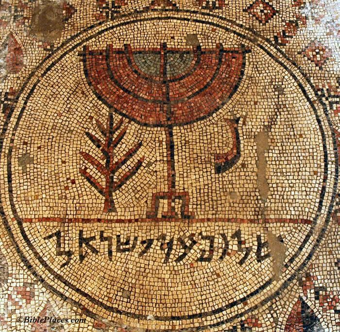 "Ancient Menorah: Hebrew inscription, Shalom al Yisrael, ""Peace upon Israel."" This synagogue in Jericho, was in use from the 6th to the 8th centuries C.E."