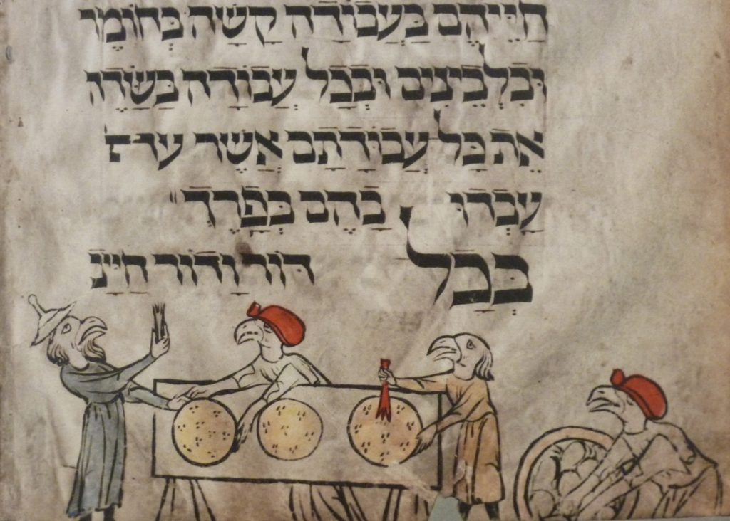 Bird's Head Haggadah The The scribe was named Menachem circa 1300 Handwritten on parchment; dark brown ink and tempera; square Ashkenazic script.