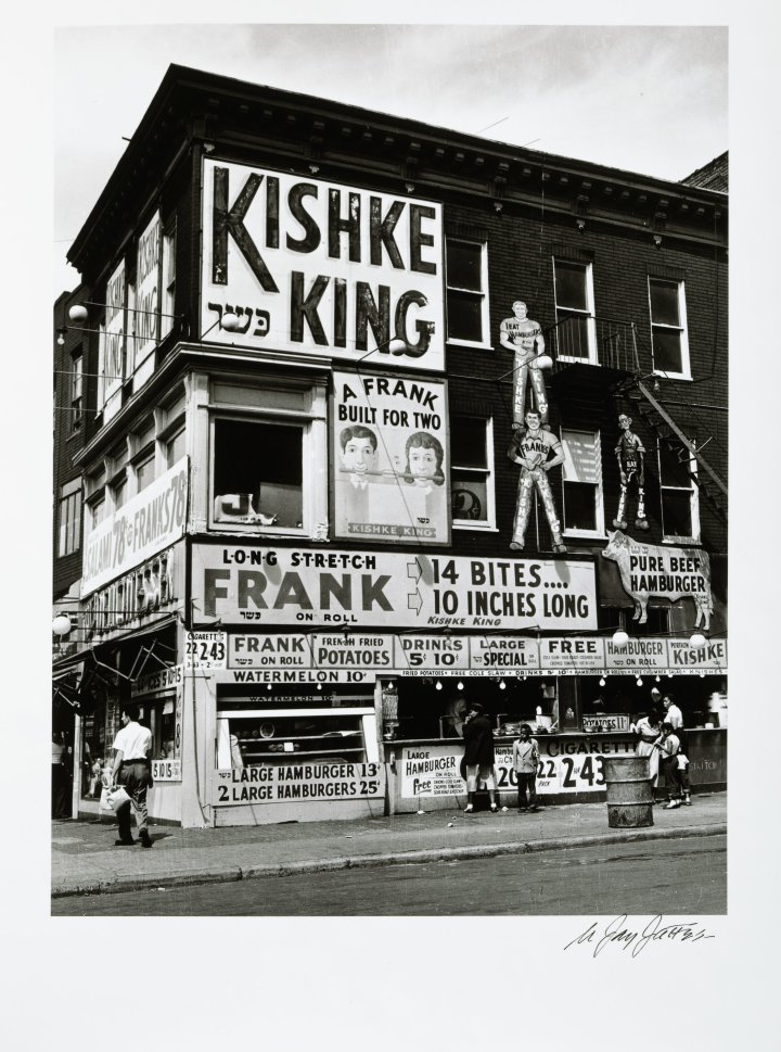 N. Jay Jaffee, American, 1921-1999 Kishke King, Brownsville, Brooklyn, 1953, printed later Gelatin silver print 13 15/16 × 11 in. (35.4 × 27.9 cm)
