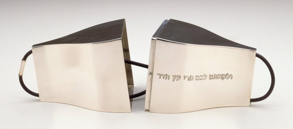Etrog Container Piet Cohen, Dutch, b. 1935 Amsterdam, Netherlands, 1995 Silver; synthetic string 3 3/16 × 11 1/2 × 3 3/16 in.