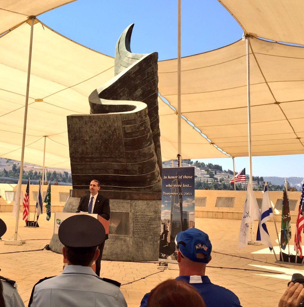US Ambassador to Israel Dan Shapiro speaks at the 9-11 memorial in Israel.